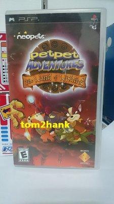 台南東區二手psp Neopets Petpet AdventuresThe Wand of Wishing尼奧寵物大冒險