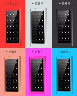 數碼三C 新上市 太陽能電源 LED燈電源 20000MAH 超薄行動電源 露營燈電源 5V 2.1A 多功能移動電源