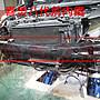 台克之光- HONDA- CIVIC8- 副場件- 前內鐵支架- ...
