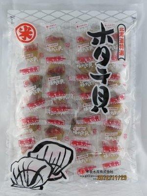 北海道名品館 日本進口  米谷干貝糖 干貝製品  干貝糖 原味.辣味
