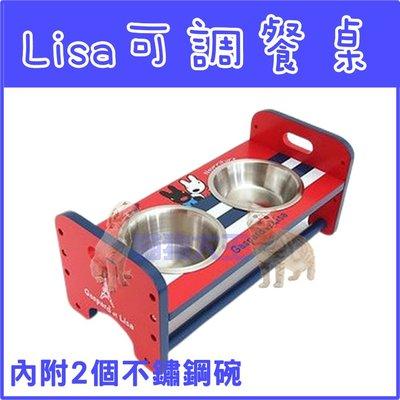 *貓狗大王*可愛Lisa三段式護脊架高碗食盆碗架水盆寵物餐桌餐具組『PEANUTS』附白鐵碗