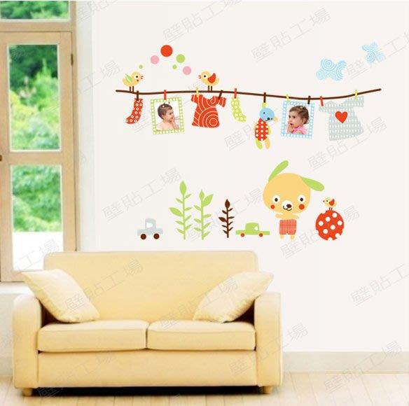 壁貼工場-可超取 三代大尺寸壁貼 壁貼 牆貼室內佈置 相框 晾衣架 組合貼 AY6016
