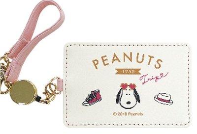 (全新-購自日本) Snoopy Peanuts 史路比 伸縮 卡套 卡片 card holder octopus case 八達通 西瓜卡 suica