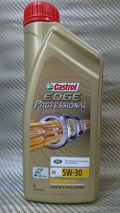 (C+西加小站)嘉實多 Castrol EDGE A5 5W30 5w-30 全合成汽車機油另有 SHELL MOBIL