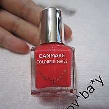 GB42 日本Canmake Colourful Nails 瑰麗色彩指甲油 - 74