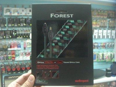 禾豐音響 0.75m 3.5mm-F Audioquest Optical Forest 光纖線 圓-方 公司貨