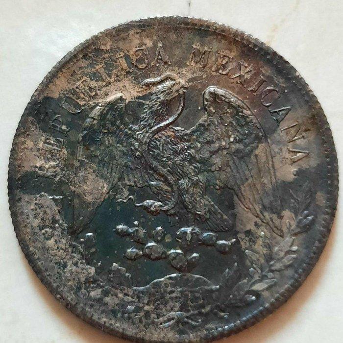 1900年墨西哥鷹洋 大銀幣