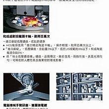 《振勝網》HCG 和成衛浴 KF3555E 廚房龍頭 廚房立式龍頭 廚房檯面龍頭