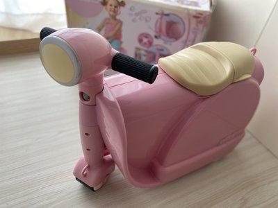 Skootcase / Skoot case 超可愛兒童 摩托車 偉士牌 行李箱 登機箱 (粉色)