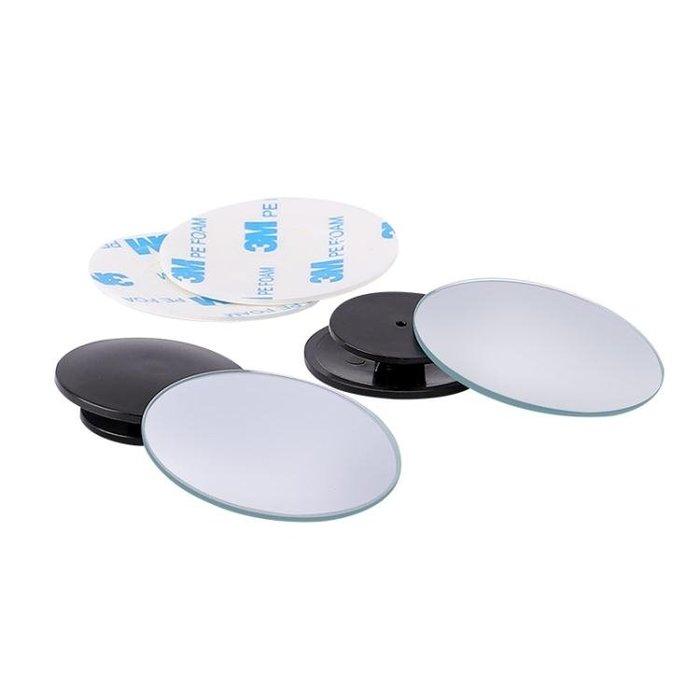 后視鏡小圓鏡汽車盲點360度無邊廣角多功能倒車輔助反光鏡超清晰