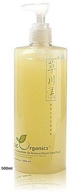 【喜樂之地】草川漾 酵素洗卸潔顏凍晶  500ml