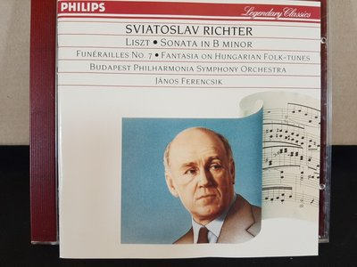 Richter,Liszt-P.s In B Minor etc,李希特,李斯特-B小調鋼琴奏鳴曲等,如新。