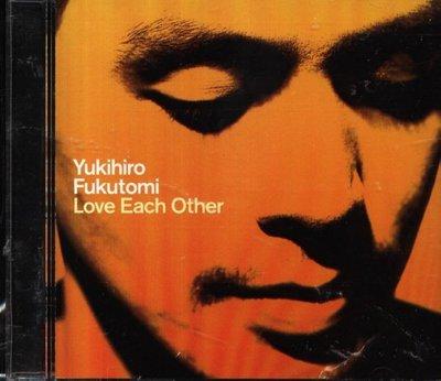 八八 - Yukihiro Fukutomi - Love Each Other