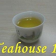 [十六兩茶坊]~松柏米香烏龍茶半斤----半熟清香甘醇略帶米花香氣、、、、