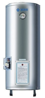 【 老王購物網 】 洛神牌 LS-6S50 不銹鋼 瞬熱 儲水式 電熱水器 50加侖