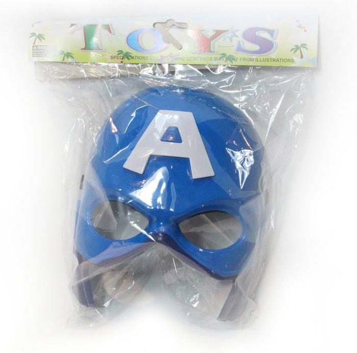 佳佳玩具 ------ 卡通面具 美國隊長燈光面具 字母會發亮 復仇者聯盟 【CF117098】