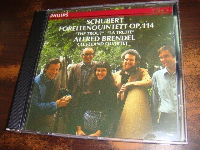 好音悅 Brendel Schubert 舒伯特 Cleveland Quartet 鱒魚 鋼琴五重奏 Philips