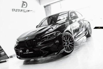 【台中政銓】BMW F87 M2 competition 專用 MP 高品質 雙面 卡夢 前下巴 免費安裝 現貨