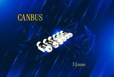 綠能基地㊣LED燈 CANBUS 解碼燈 雙尖牌照燈 室內燈 解餘光 LED牌照燈 不亮故障燈 車燈改裝 LED