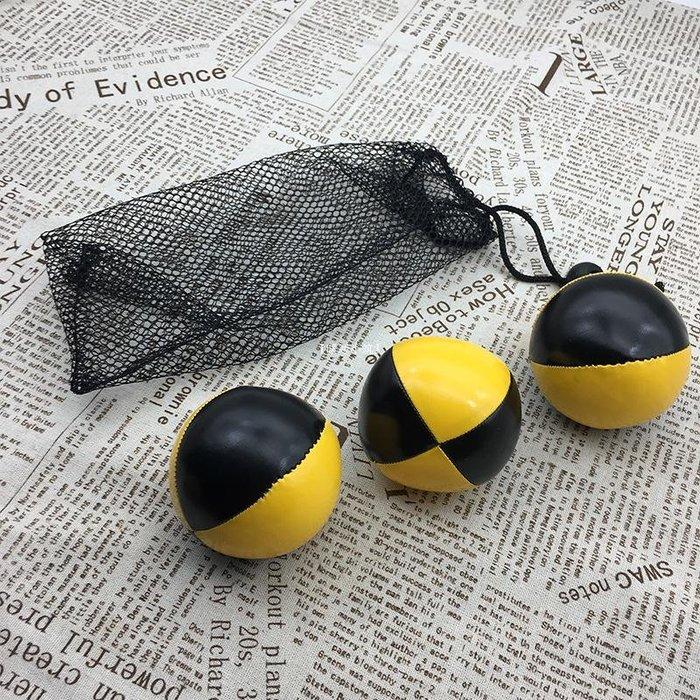 『暖寒小筑』 專業雜耍球 手拋球 JUGGLING BALL 三個一套 包郵 贈便攜袋