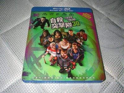 二手市售《自殺突擊隊》3D+2D三碟導演加長版藍光BD-得利公司貨《決勝焦點.泰山傳奇.真愛每一天.華爾街之狼》瑪格羅比