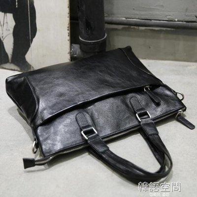 小P男包手提包男士單肩斜背包皮包電腦包橫款商務公事包韓版潮流 YTL