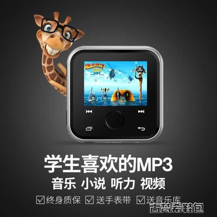 MP3 mp3學生隨身聽迷你藍芽觸摸鍵超薄p3觸屏可愛音樂播放器mp4