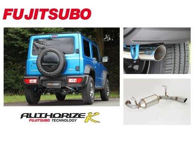 【Power Parts】FUJITSUBO AUTHORIZE K 尾段 SUZUKI JIMNY 2019-