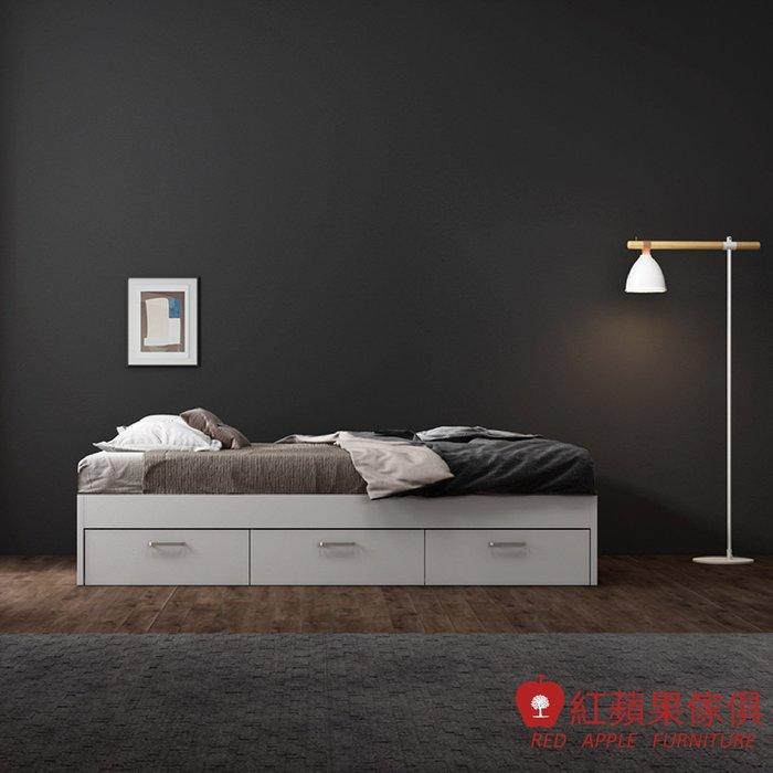 [紅蘋果傢俱]愛奇居系列 DS 4尺榻榻米儲物床(另售5/6尺)組合式系統床 軟包床 簡約床 現代床 北歐床 雙人床