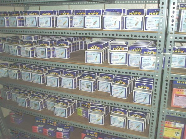 ☆寶藏點☆-衝評價- EPSON專用補充墨水 產品工廠通過IS9002認證 (品質掛保證) 奈米級專用