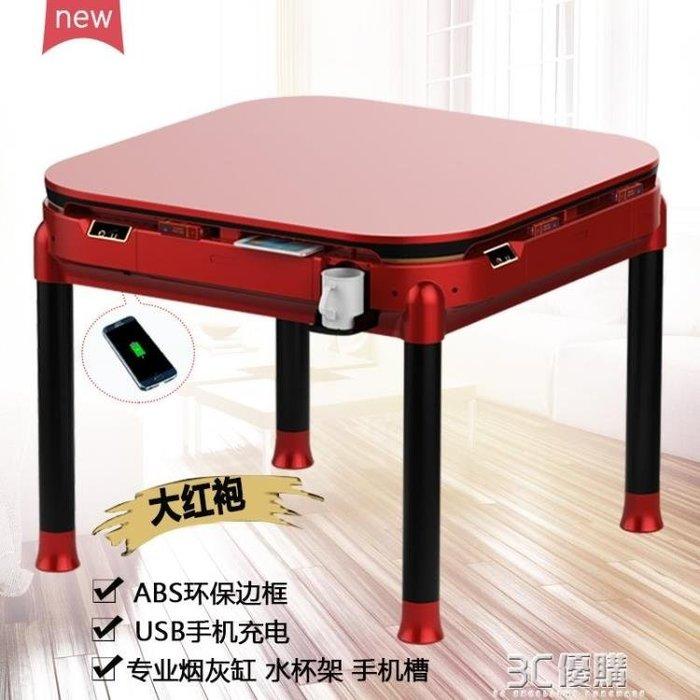 慶雀全自動麻將機過山車餐桌兩用摺疊電動麻將桌靜音機麻HM