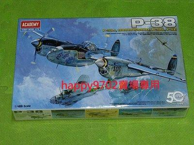 現貨 1/48 ACADEMY 美國 P-38J P-38L DROOPSNOOT F-5E 12282