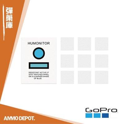 【AMMO DEPOT.】 GoPro 原廠 配件 運動相機 防水殼 防霧片 防潮片 避免起霧 AHDAF-302