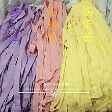 『ღIAsa 愛莎ღ手作雜貨』5碼價/寬1.5cm彈力扁寬包邊6色嬰兒髮帶兒童頭帶蝴蝶結頭花材料髮飾品DIY配件