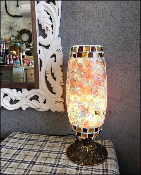 彩色裂紋玻璃圓柱形馬賽克小夜燈C款 歐式古典風造型檯燈桌燈藝術燈床頭燈氣氛燈佈置燈入門燈台燈【歐舍傢居】