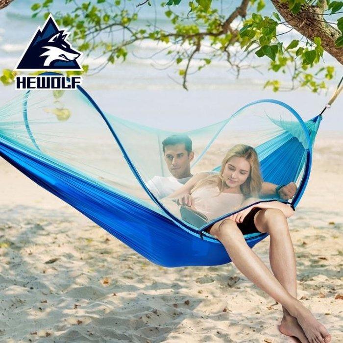 吊床超輕降落傘布帶蚊帳雙人戶外成人室外野營單人室內兒童秋千