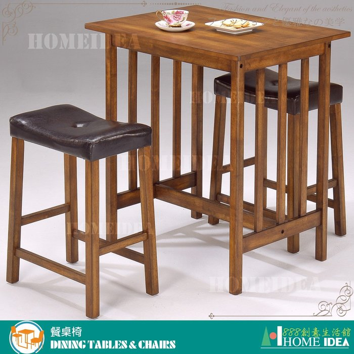 『888創意生活館』022-ST1柚木色吧台桌$2,500元(17-1餐廳專用餐桌餐椅cafe咖啡廳美食餐廳)高雄家具