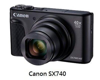 *華大 高雄*【公司貨專區】Canon PowerShot SX740 HS 數位相機 40倍光學變焦 4K錄影【台灣公司貨】