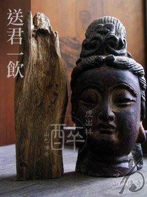 沉香 虎出林系列【送君一飲】-02 日...