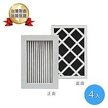 尚朋堂個人用HEPA空氣清淨機專用濾網SA-H160