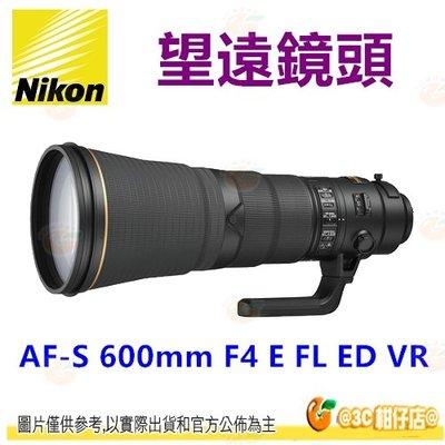Nikon AF-S 600mm F/4 E FL ED VR 定焦大砲 超望遠鏡頭 打鳥 防手震 平輸水貨 一年保固