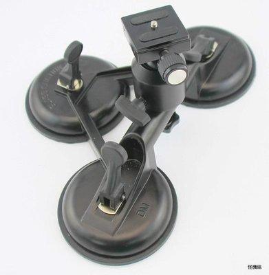 怪機絲 攝影吸盤 黑 車拍 三 吸盤 ...