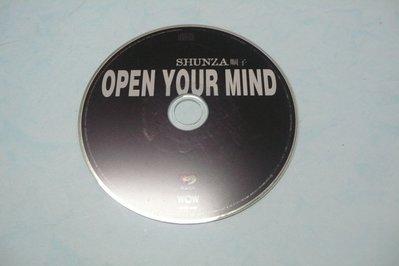 紫色小館78-1--------順子-OPEN YOUR MIND