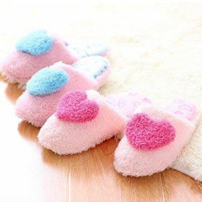 可愛心形毛絨保暖居家拖鞋 (顏色隨機)【AF09105】99愛買