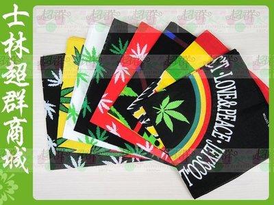 大麻葉方巾 領巾 三角巾 頭巾 嘻哈黑人搖滾 big bang 新商品
