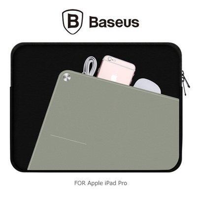 --庫米--BASEUS 倍思 Apple iPad Pro 博藝防摔內膽包 保護套 台南市