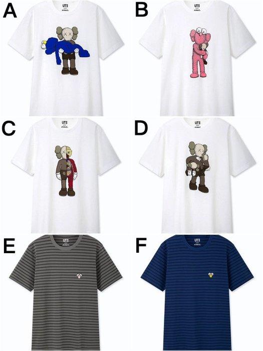 日本 直購 最後補貨 UNIQLO KAWS 限定 聯名 系列 T恤