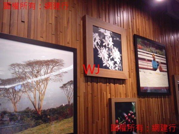 網建行☆實木、實木塗裝二丁掛☆實例之知名咖啡廳☆