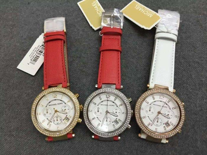 【Michael Kors代購館 】美國正品MK2278 MK2297 MK2281精美水鑽女錶 三眼六針腕錶 三色手錶