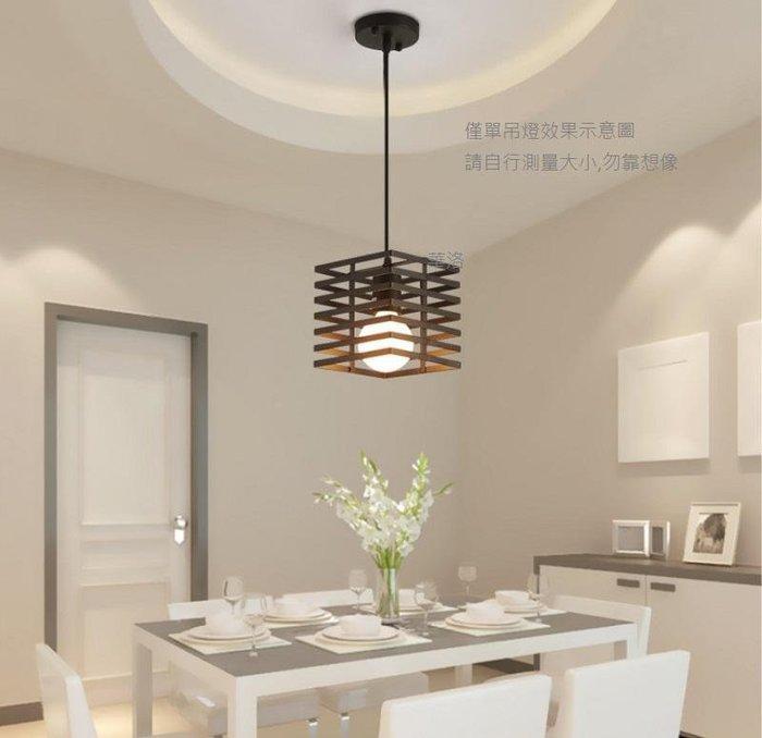 簡約現代黑色白色方型吊燈,單賣一顆350元3顆900元~本頁面不含燈泡-單顆販售D9736-BK